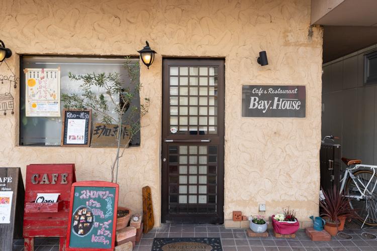 café BAY HOUSE